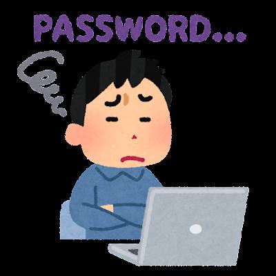 https://www.momijihall.com/blog/img/computer_password_wasureta.png